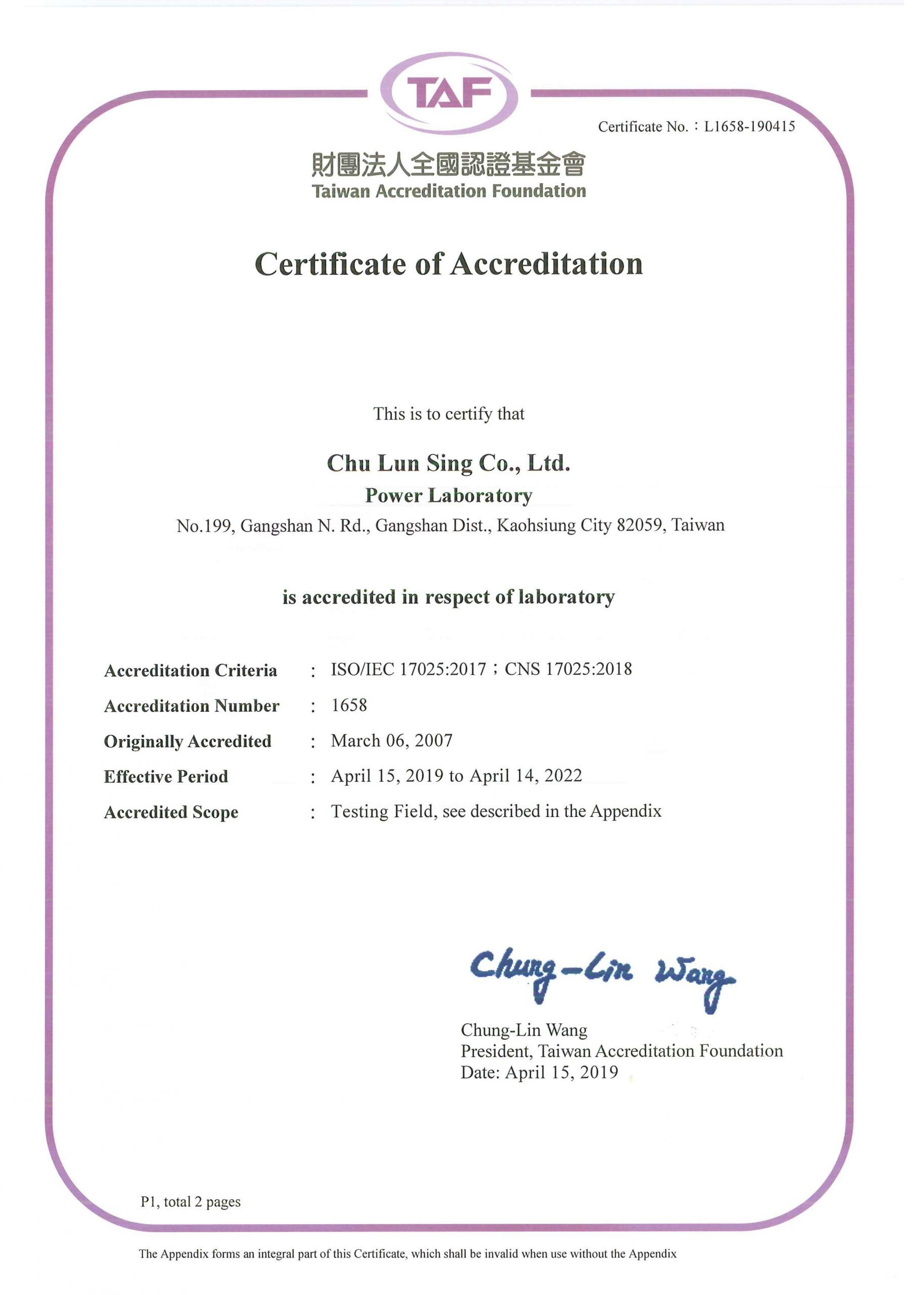 Taiwan Accreditation Foundation : ISO/IEC 17025 : 2005
